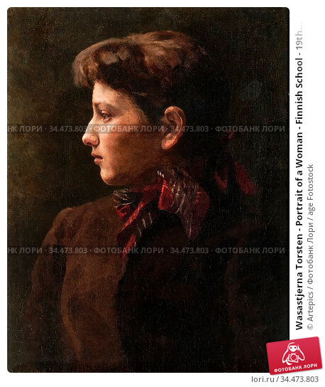 Wasastjerna Torsten - Portrait of a Woman - Finnish School - 19th... Редакционное фото, фотограф Artepics / age Fotostock / Фотобанк Лори