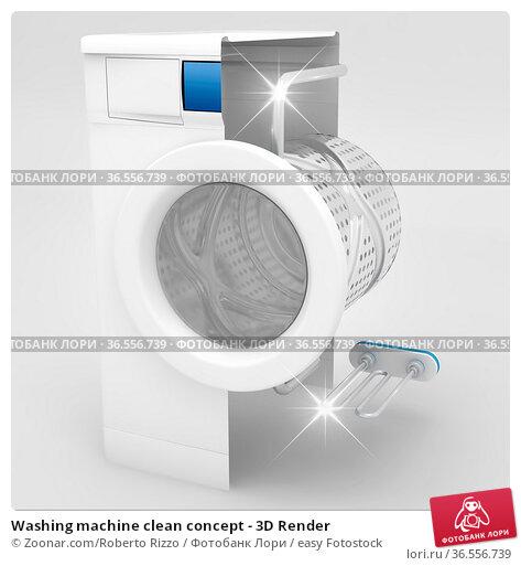 Washing machine clean concept - 3D Render. Стоковое фото, фотограф Zoonar.com/Roberto Rizzo / easy Fotostock / Фотобанк Лори