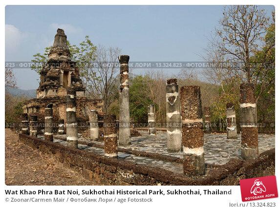Wat Khao Phra Bat Noi, Sukhothai Historical Park ...