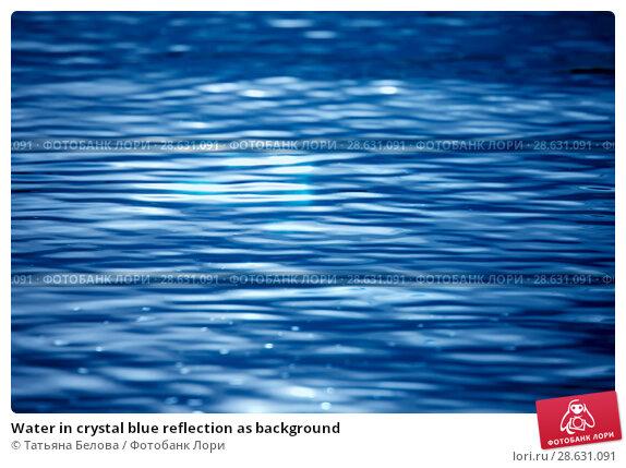 Купить «Water in crystal blue reflection as background», фото № 28631091, снято 14 июня 2018 г. (c) Татьяна Белова / Фотобанк Лори