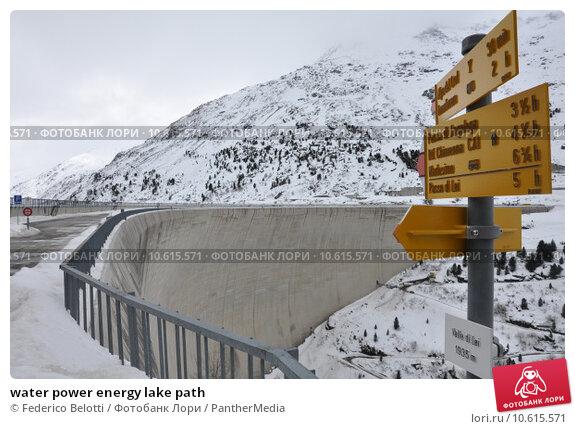 water power energy lake path. Стоковое фото, фотограф Federico Belotti / PantherMedia / Фотобанк Лори