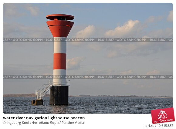 water river navigation lighthouse beacon. Стоковое фото, фотограф Ingeborg Knol / PantherMedia / Фотобанк Лори
