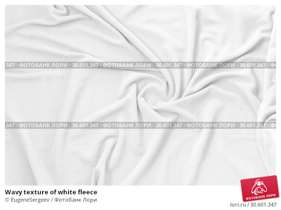 Купить «Wavy texture of white fleece», фото № 30601347, снято 5 апреля 2019 г. (c) EugeneSergeev / Фотобанк Лори