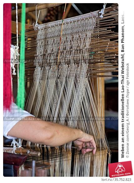 Weben an einem traditionellen Lao-Thai Webstuhl, Ban Phanom, Laos... Стоковое фото, фотограф Zoonar.com/Georg_A / age Fotostock / Фотобанк Лори
