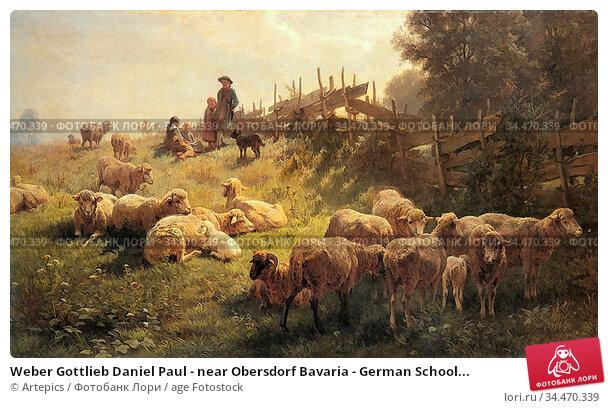 Weber Gottlieb Daniel Paul - near Obersdorf Bavaria - German School... Редакционное фото, фотограф Artepics / age Fotostock / Фотобанк Лори