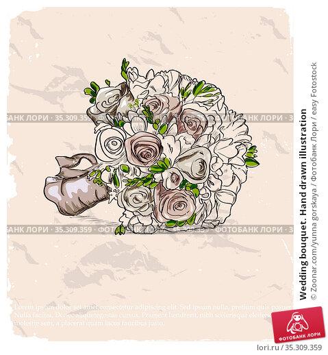 Wedding bouquet. Hand drawn illustration. Стоковое фото, фотограф Zoonar.com/yunna gorskaya / easy Fotostock / Фотобанк Лори