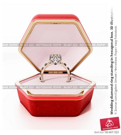 Wedding diamond ring standing in hexagonal box. 3D illustration. Стоковое фото, фотограф Zoonar.com/Cigdem Simsek / easy Fotostock / Фотобанк Лори
