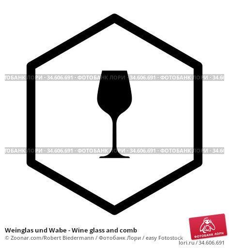 Weinglas und Wabe - Wine glass and comb. Стоковое фото, фотограф Zoonar.com/Robert Biedermann / easy Fotostock / Фотобанк Лори