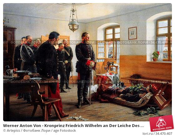Werner Anton Von - Kronprinz Friedrich Wilhelm an Der Leiche Des ... Редакционное фото, фотограф Artepics / age Fotostock / Фотобанк Лори