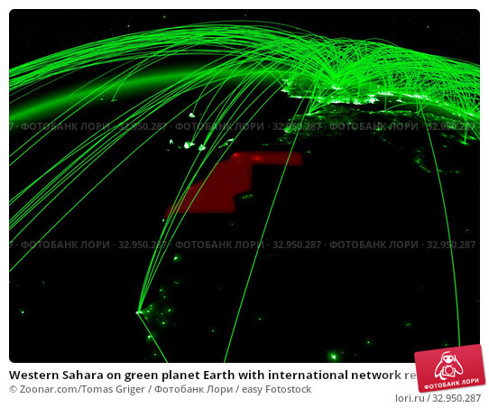 Western Sahara on green planet Earth with international network representing communication, travel and connections. 3D illustration. Elements of this image furnished by NASA. Стоковое фото, фотограф Zoonar.com/Tomas Griger / easy Fotostock / Фотобанк Лори