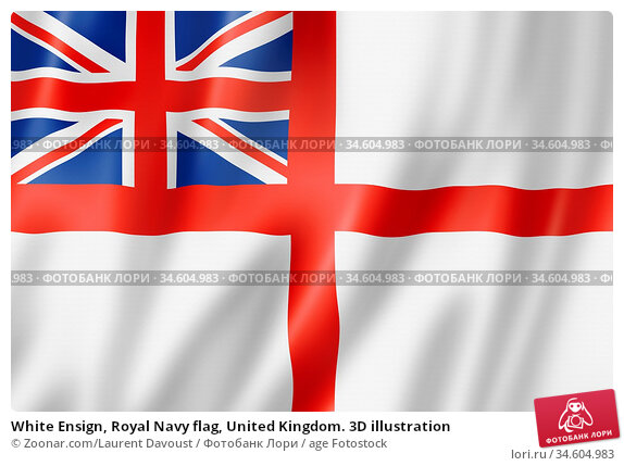 White Ensign, Royal Navy flag, United Kingdom. 3D illustration. Стоковое фото, фотограф Zoonar.com/Laurent Davoust / age Fotostock / Фотобанк Лори