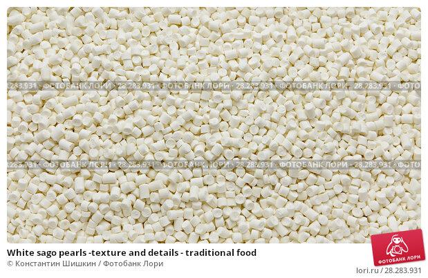 Купить «White sago pearls -texture and details - traditional food», фото № 28283931, снято 9 апреля 2018 г. (c) Константин Шишкин / Фотобанк Лори