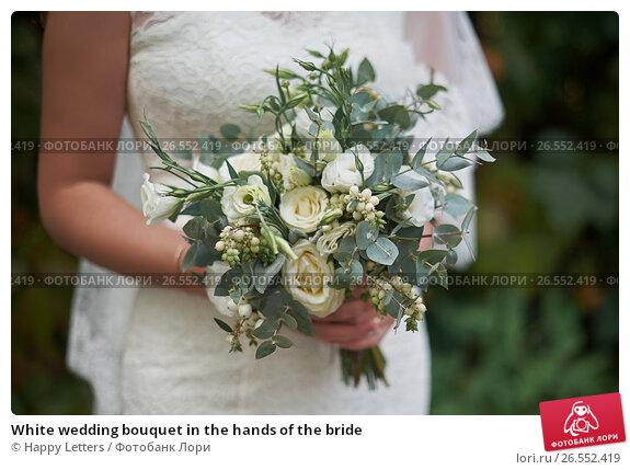 White wedding bouquet in the hands of the bride, фото № 26552419, снято 24 сентября 2016 г. (c) Галина Тимонько / Фотобанк Лори