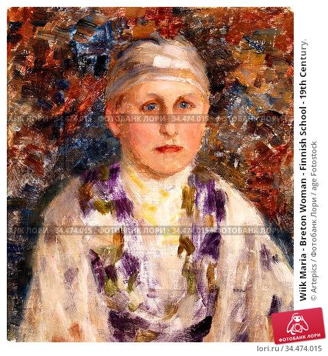 Wiik Maria - Breton Woman - Finnish School - 19th Century. Редакционное фото, фотограф Artepics / age Fotostock / Фотобанк Лори