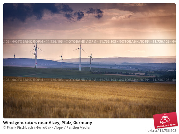 Купить «Wind generators near Alzey, Pfalz, Germany», фото № 11736103, снято 11 октября 2018 г. (c) PantherMedia / Фотобанк Лори