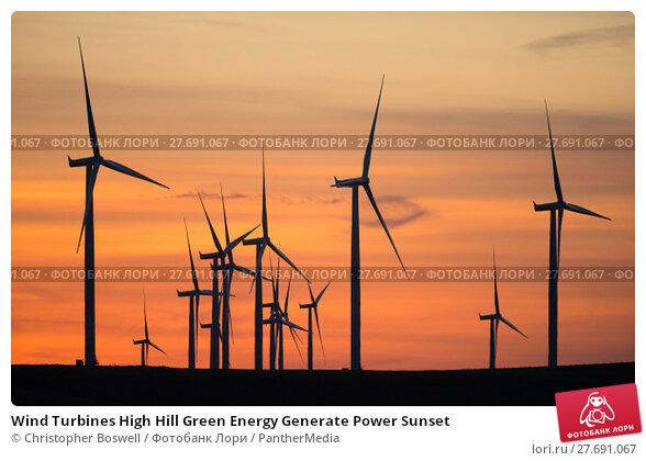 Купить «Wind Turbines High Hill Green Energy Generate Power Sunset», фото № 27691067, снято 23 марта 2019 г. (c) PantherMedia / Фотобанк Лори