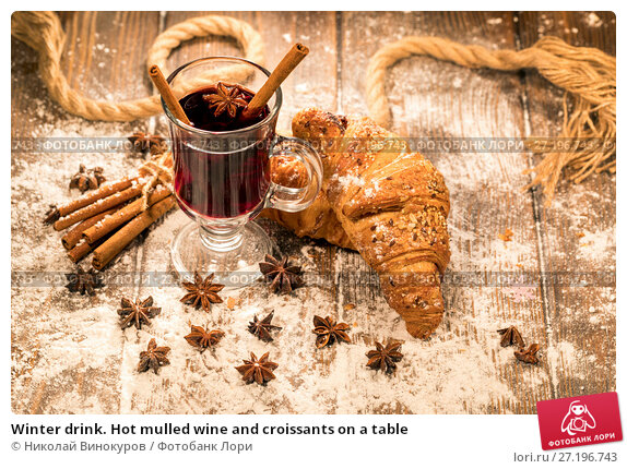 Купить «Winter drink. Hot mulled wine and croissants on a table», фото № 27196743, снято 12 ноября 2017 г. (c) Николай Винокуров / Фотобанк Лори