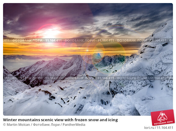 Купить «Winter mountains scenic view with frozen snow and icing», фото № 11164411, снято 25 апреля 2019 г. (c) PantherMedia / Фотобанк Лори