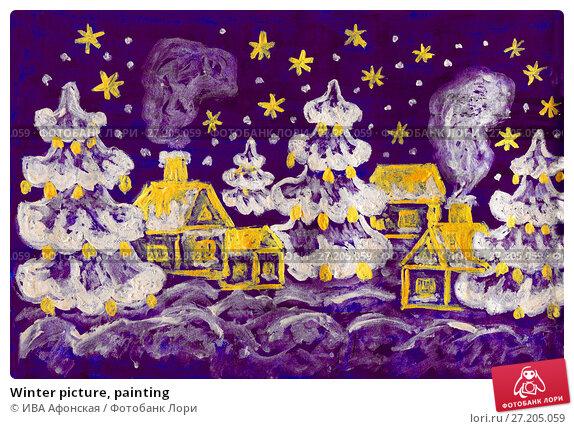 Купить «Winter picture, painting», иллюстрация № 27205059 (c) ИВА Афонская / Фотобанк Лори