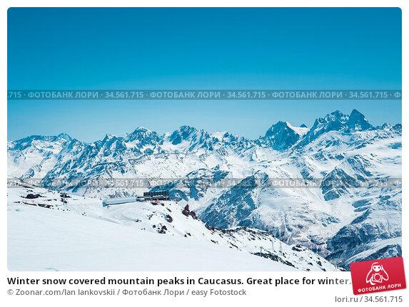 Winter snow covered mountain peaks in Caucasus. Great place for winter... Стоковое фото, фотограф Zoonar.com/Ian Iankovskii / easy Fotostock / Фотобанк Лори