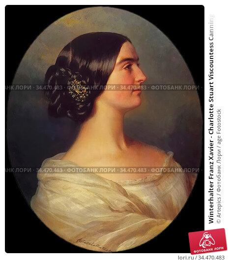 Winterhalter Franz Xavier - Charlotte Stuart Viscountess Canning - ... Редакционное фото, фотограф Artepics / age Fotostock / Фотобанк Лори