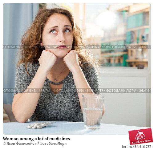 Woman among a lot of medicines. Стоковое фото, фотограф Яков Филимонов / Фотобанк Лори