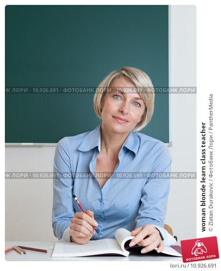 Купить «woman blonde learn class teacher», фото № 10926691, снято 17 мая 2019 г. (c) PantherMedia / Фотобанк Лори