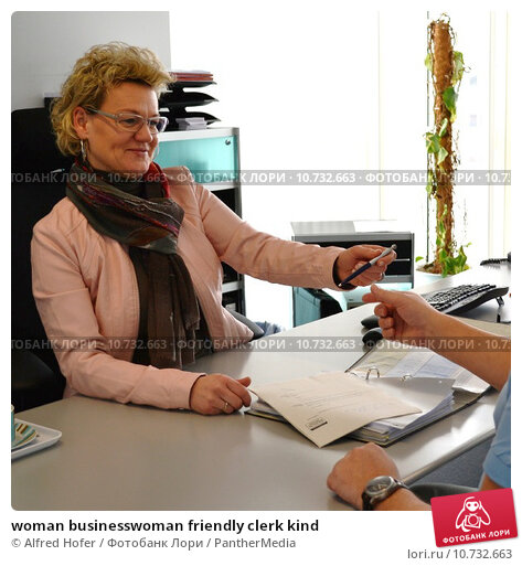 Купить «woman businesswoman friendly clerk kind», фото № 10732663, снято 23 мая 2019 г. (c) PantherMedia / Фотобанк Лори