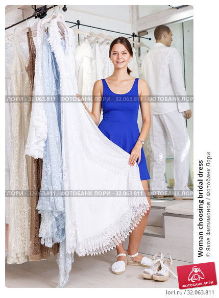 Woman choosing bridal dress. Стоковое фото, фотограф Яков Филимонов / Фотобанк Лори