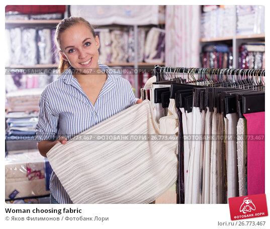 Woman choosing fabric, фото № 26773467, снято 22 сентября 2017 г. (c) Яков Филимонов / Фотобанк Лори