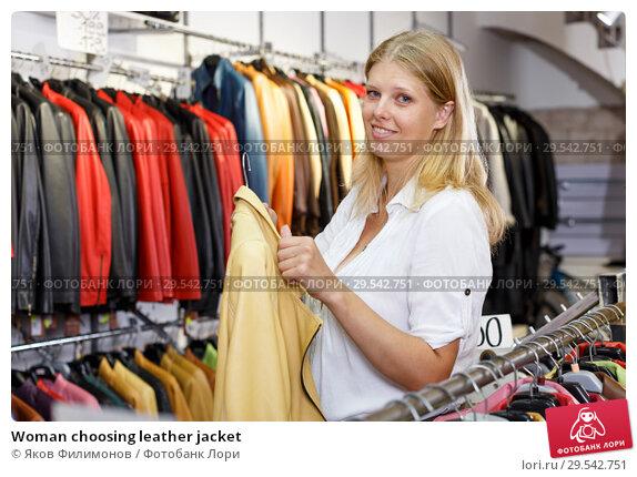 Купить «Woman choosing leather jacket», фото № 29542751, снято 5 сентября 2018 г. (c) Яков Филимонов / Фотобанк Лори