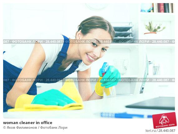 Купить «woman cleaner in office», фото № 28440087, снято 21 марта 2019 г. (c) Яков Филимонов / Фотобанк Лори