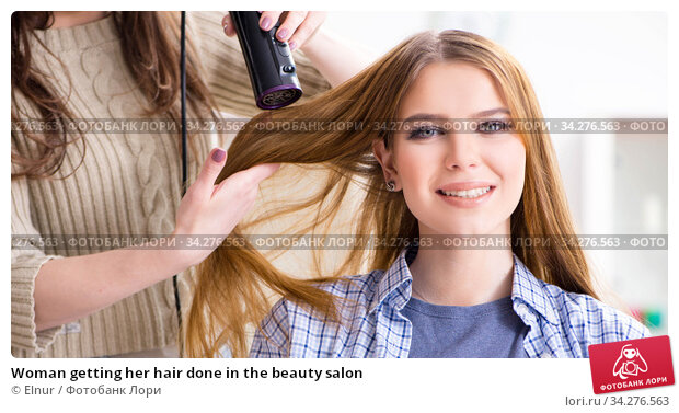 Woman getting her hair done in the beauty salon. Стоковое фото, фотограф Elnur / Фотобанк Лори