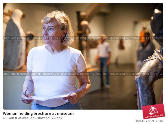 Купить «Woman holding brochure at museum», фото № 30917107, снято 12 мая 2019 г. (c) Яков Филимонов / Фотобанк Лори