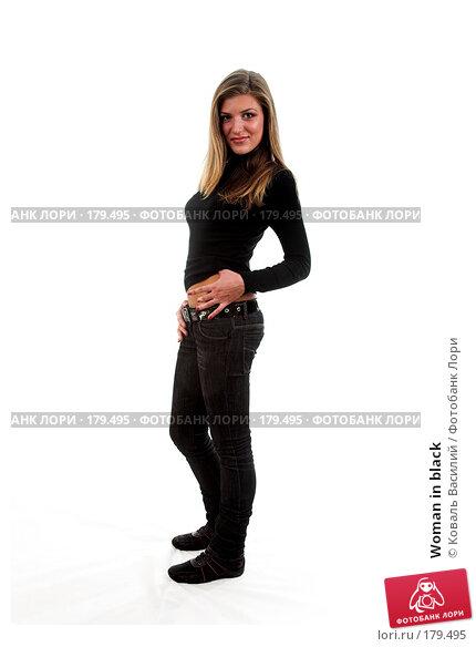 Купить «Woman in black», фото № 179495, снято 28 октября 2007 г. (c) Коваль Василий / Фотобанк Лори