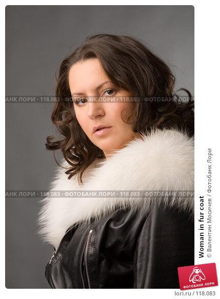 Купить «Woman in fur coat», фото № 118083, снято 3 ноября 2007 г. (c) Валентин Мосичев / Фотобанк Лори