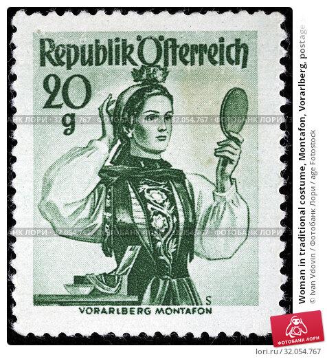 Woman in traditional costume, Montafon, Vorarlberg, postage stamp, Austria. (2014 год). Редакционное фото, фотограф Ivan Vdovin / age Fotostock / Фотобанк Лори