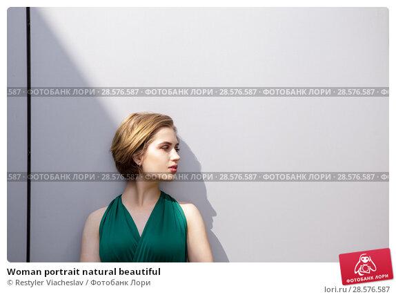 Купить «Woman portrait natural beautiful», фото № 28576587, снято 7 июня 2018 г. (c) Restyler Viacheslav / Фотобанк Лори