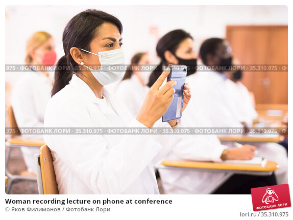 Woman recording lecture on phone at conference. Стоковое фото, фотограф Яков Филимонов / Фотобанк Лори