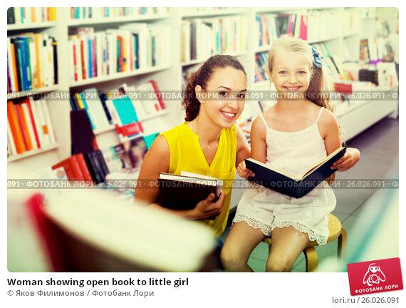 Woman showing open book to little girl, фото № 26026091, снято 26 апреля 2017 г. (c) Яков Филимонов / Фотобанк Лори