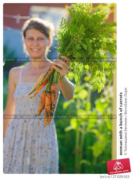 Купить «woman with a bunch of carrots», фото № 27029923, снято 26 июня 2017 г. (c) Типляшина Евгения / Фотобанк Лори
