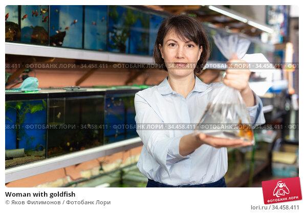 Woman with goldfish. Стоковое фото, фотограф Яков Филимонов / Фотобанк Лори