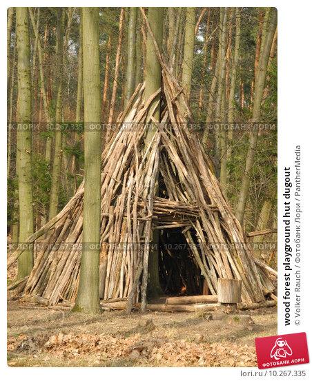 Купить «wood forest playground hut dugout», фото № 10267335, снято 19 апреля 2019 г. (c) PantherMedia / Фотобанк Лори