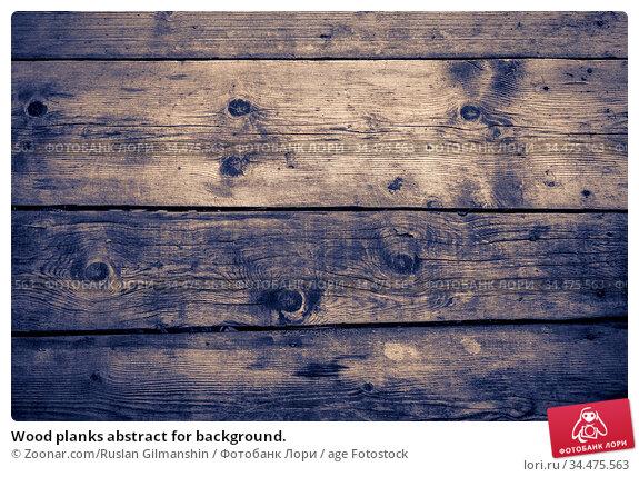 Wood planks abstract for background. Стоковое фото, фотограф Zoonar.com/Ruslan Gilmanshin / age Fotostock / Фотобанк Лори