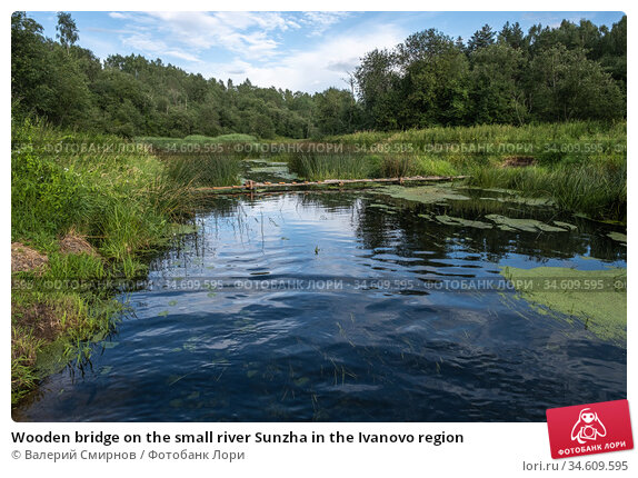 Wooden bridge on the small river Sunzha in the Ivanovo region. Стоковое фото, фотограф Валерий Смирнов / Фотобанк Лори