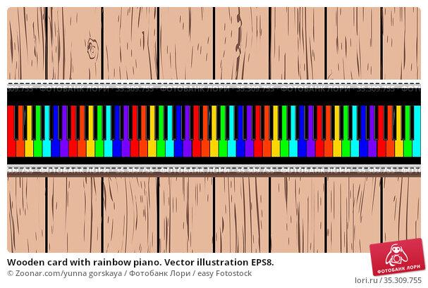 Wooden card with rainbow piano. Vector illustration EPS8. Стоковое фото, фотограф Zoonar.com/yunna gorskaya / easy Fotostock / Фотобанк Лори