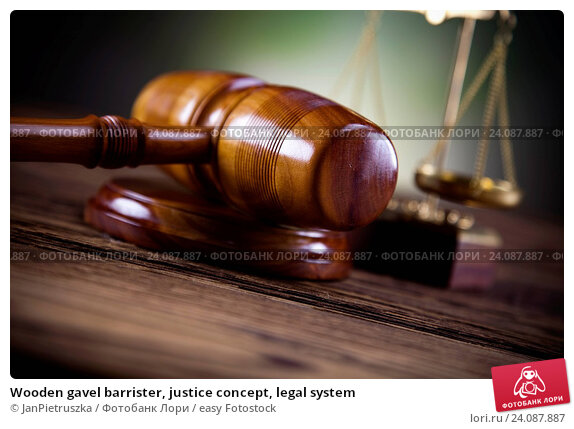 Купить «Wooden gavel barrister, justice concept, legal system», фото № 24087887, снято 15 октября 2013 г. (c) easy Fotostock / Фотобанк Лори