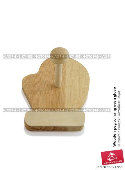 Купить «Wooden peg to hang oven glove», фото № 6171955, снято 15 июня 2009 г. (c) Phovoir Images / Фотобанк Лори