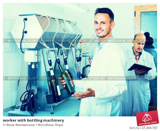 Купить «worker with bottling machinery», фото № 27204747, снято 21 ноября 2017 г. (c) Яков Филимонов / Фотобанк Лори