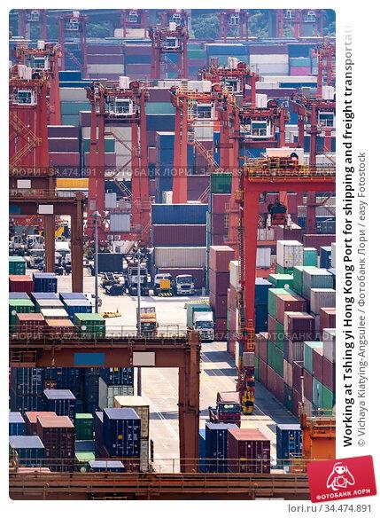 Working at Tshing yi Hong Kong Port for shipping and freight transportation... Стоковое фото, фотограф Vichaya Kiatying-Angsulee / easy Fotostock / Фотобанк Лори